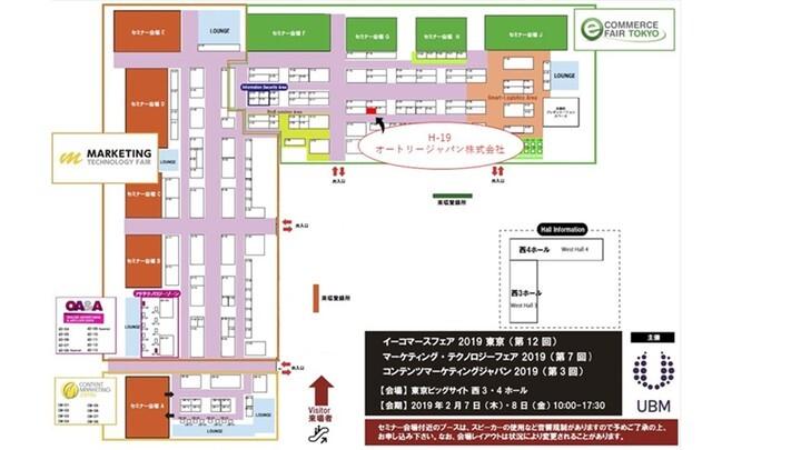 オートリージャパン株式会社のプレスリリース画像1