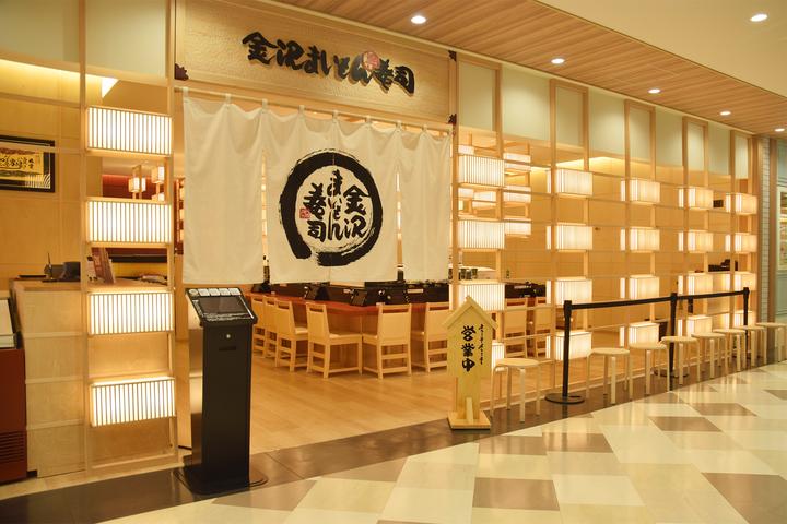株式会社エムアンドケイ/金沢まいもん寿司マークイズ福岡ももちのプレスリリース画像1