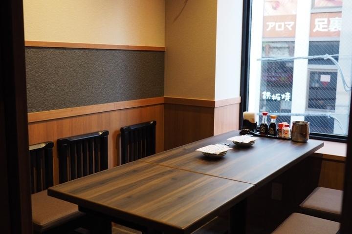 株式会社エスワイフード/世界の山ちゃん 錦糸町店 のプレスリリース画像8