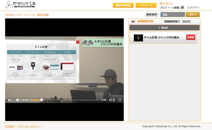 一般社団法人日本ドローンレース協会のプレスリリース画像5