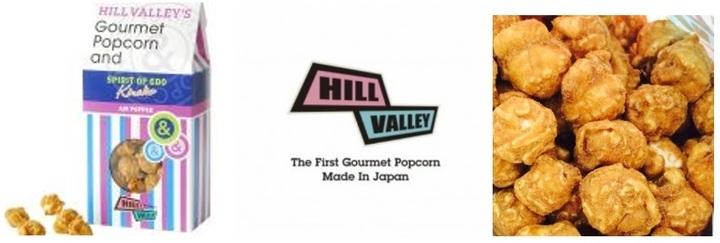 日本ポップコーン株式会社のプレスリリース画像1