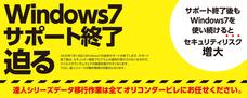 株式会社オリコンタービレのプレスリリース12