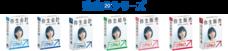 株式会社オリコンタービレのプレスリリース4