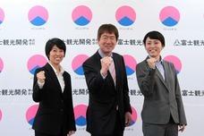 山梨ニュース~YAMANASHI NEWS~のプレスリリース7