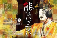 山梨ニュース~YAMANASHI NEWS~のプレスリリース12