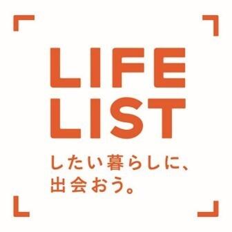 株式会社LIFULLのプレスリリース画像2