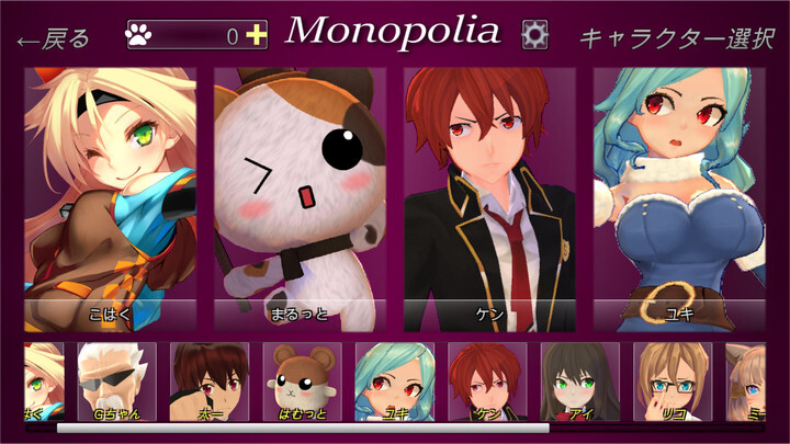 HonwakaGamesのプレスリリース画像2