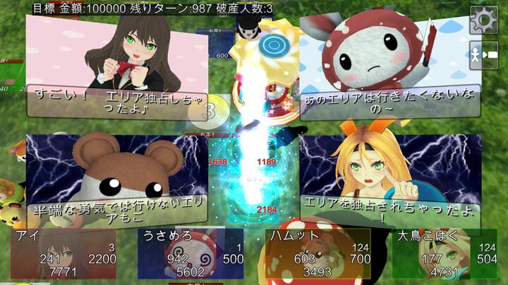 HonwakaGamesのプレスリリース画像6