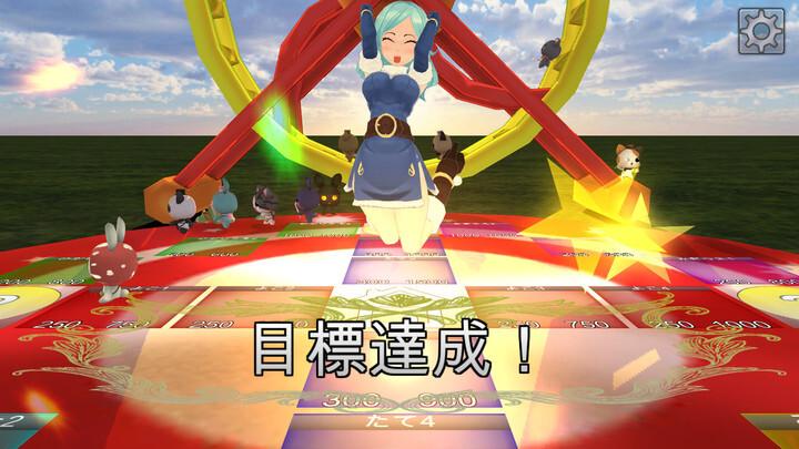 HonwakaGamesのプレスリリース画像8