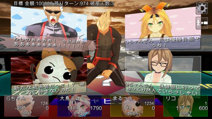 HonwakaGamesのプレスリリース画像3
