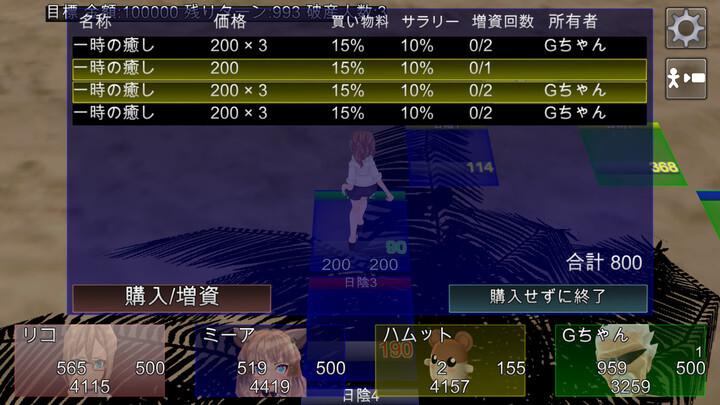 HonwakaGamesのプレスリリース画像4