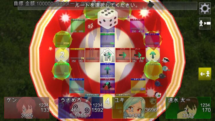 HonwakaGamesのプレスリリース画像5