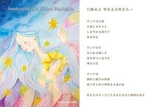 有限会社ココデザインズのプレスリリース2