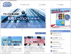株式会社まんまるeねっとのプレスリリース11