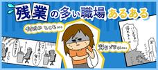 株式会社まんまるeねっとのプレスリリース3
