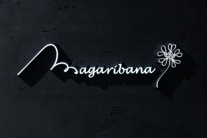 マガリバナのプレスリリース画像1
