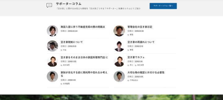 株式会社ティー・エム・エスのプレスリリース画像4