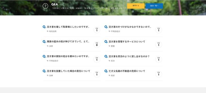 株式会社ティー・エム・エスのプレスリリース画像5