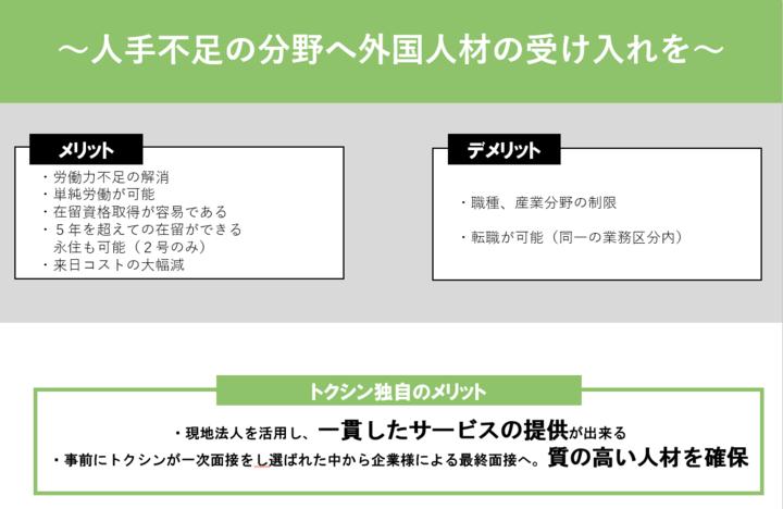 株式会社エイクラスのプレスリリース画像6
