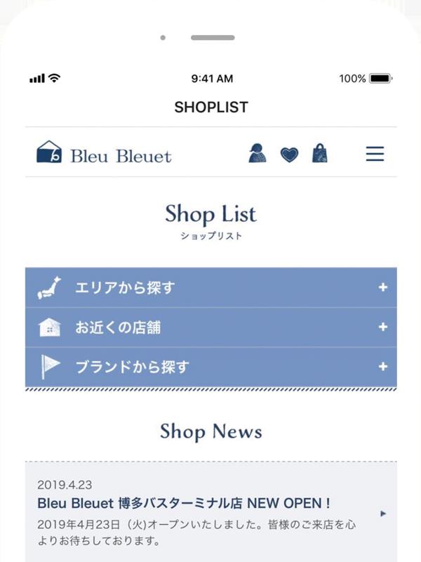 ブルーブルーエジャパン株式会社のプレスリリース画像4