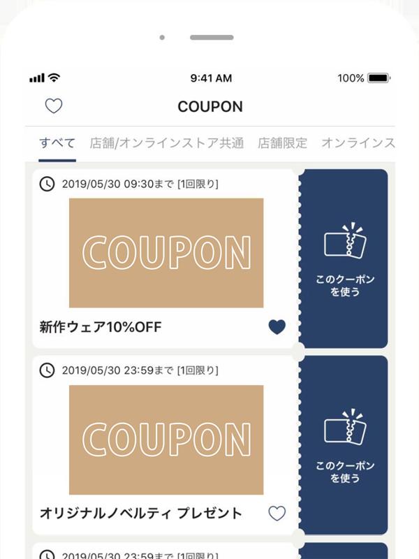 ブルーブルーエジャパン株式会社のプレスリリース画像3