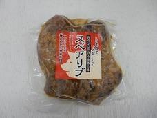 株式会社神林精肉店のプレスリリース1