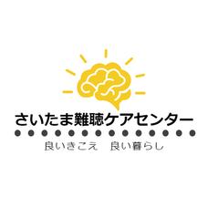 株式会社岡野電気のプレスリリース5