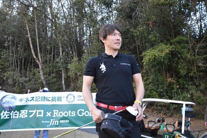 株式会社ルーツゴルフのプレスリリース画像2