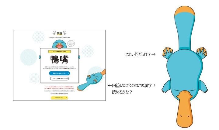 西日本旅客鉄道株式会社のプレスリリース画像3