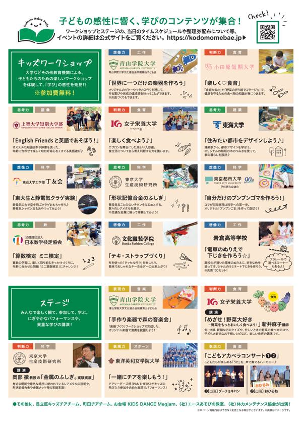 株式会社 日本ドリコムのプレスリリース画像3
