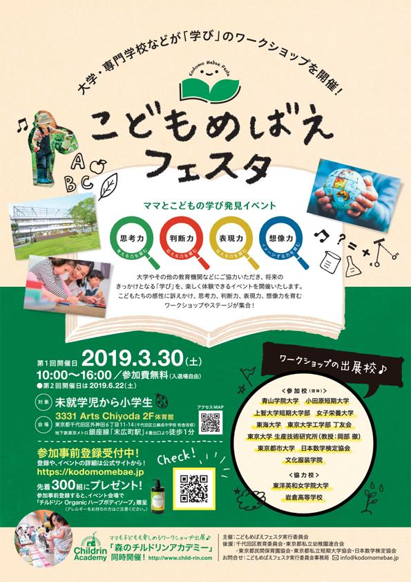 株式会社 日本ドリコムのプレスリリース画像2