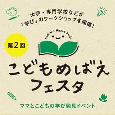 株式会社 日本ドリコムのプレスリリース