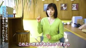 株式会社ジュンのプレスリリース画像9