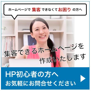 Web沖縄のプレスリリース画像1