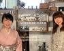 株式会社佐々木商店のプレスリリース8
