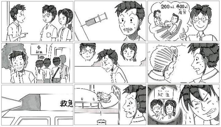 日本赤十字社のプレスリリース画像2