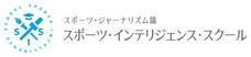 株式会社NOBORDER NEWS TOKYOのプレスリリース14
