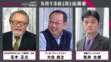 株式会社NOBORDER NEWS TOKYOのプレスリリース7