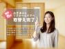 谷元フスマ工飾株式会社のプレスリリース1