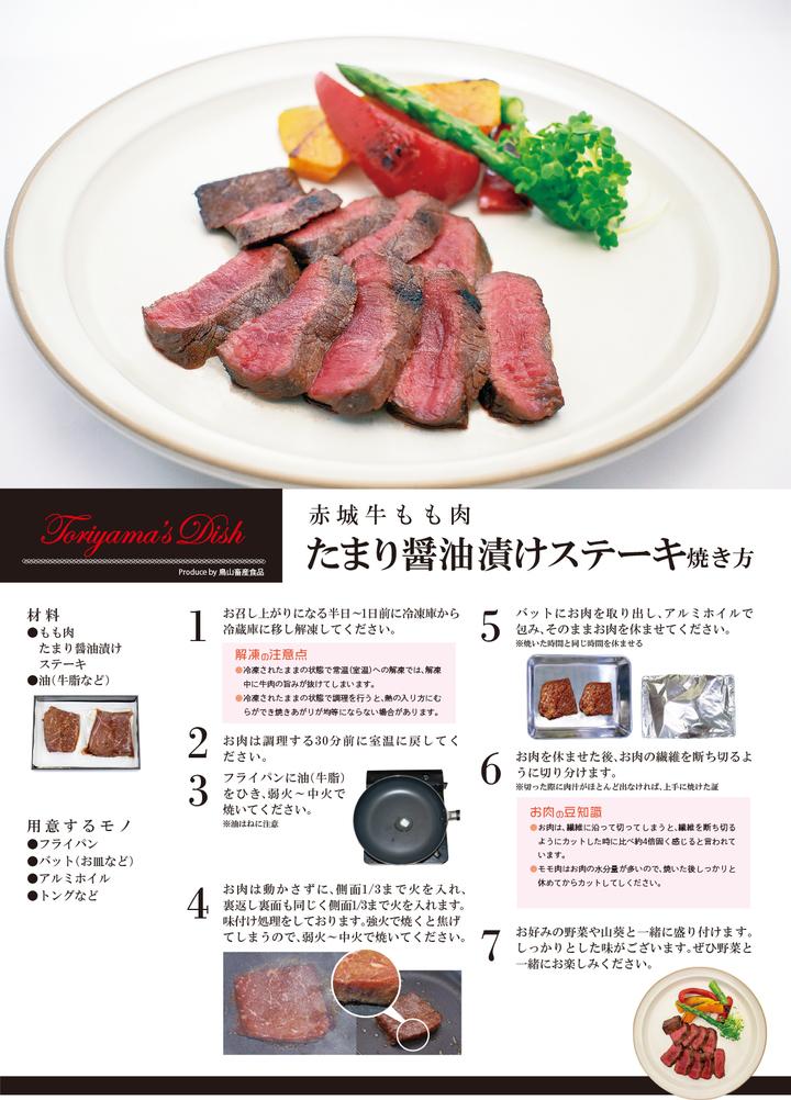 鳥山畜産食品株式会社のプレスリリース画像3