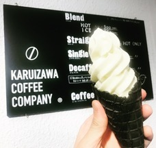 軽井沢コーヒー合同会社のプレスリリース2