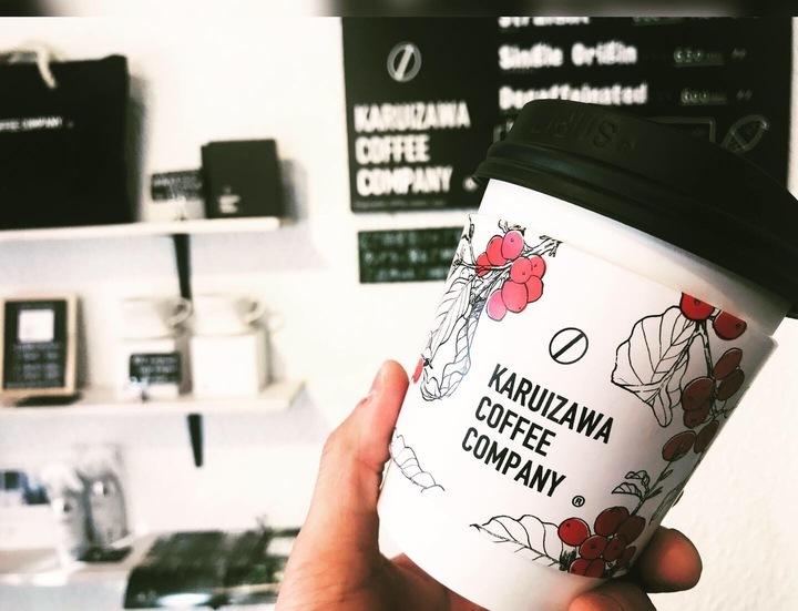 軽井沢コーヒー合同会社のプレスリリース画像1
