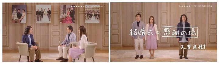 株式会社日本セレモニーのプレスリリース画像9