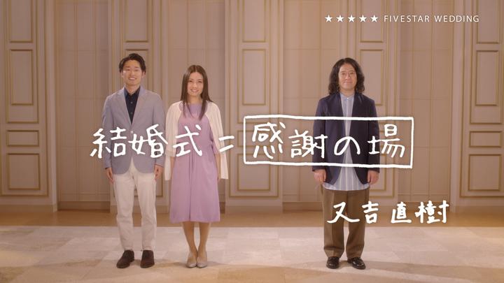 株式会社日本セレモニーのプレスリリース画像6