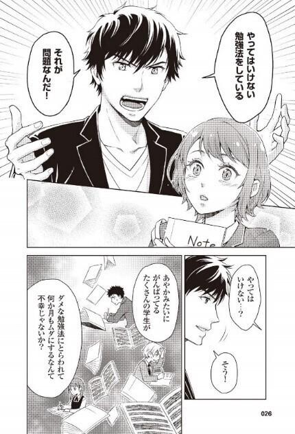 きずな (漫画)
