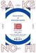 株式会社ARIGATO-CHANのプレスリリース11