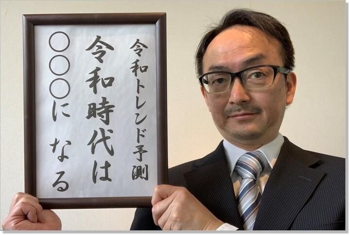 令和平成・消費者経済総研のプレスリリース画像2