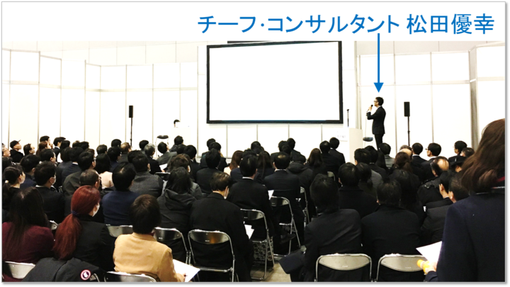 令和平成・消費者経済総研のプレスリリース画像3