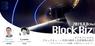 株式会社CryptoPieのプレスリリース8