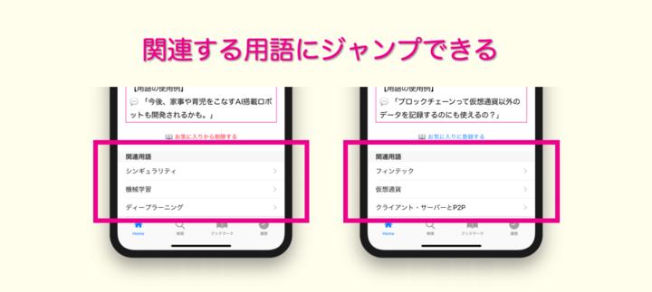 増井技術士事務所のプレスリリース画像4